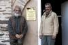 Grecia Monte Athos - Territorio del Monastero di Vatopedi